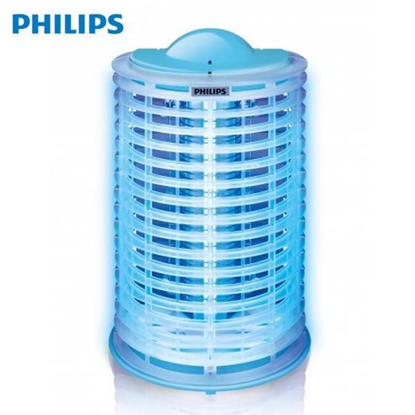 『PHILIPS』☆ 飛利浦 光觸煤電擊式捕蚊燈 E300 **免運費**
