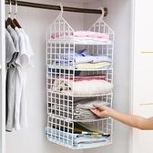折疊衣架便攜掛衣服架多功能省空間衣柜家用收納神器學生宿舍多層 橙子精品