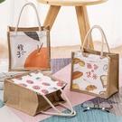 可愛ins便當包手提袋上班裝飯盒袋子大容量日式帶飯午餐袋帆布包 陽光好物
