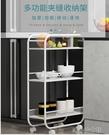 置物架 廚房冰箱夾縫隙收納浴室置物架落地多層帶輪可移動側邊窄縫小推車 洛小仙女鞋YJT