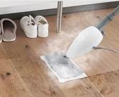 蒸汽拖把家用清潔拖地擦地神器高溫除菌殺菌非無線電動拖把 完美