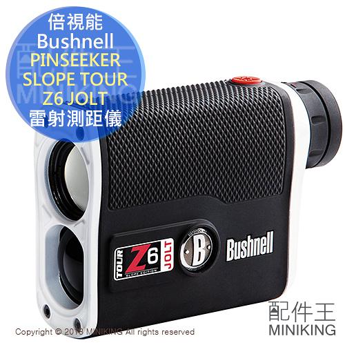 【配件王】日本代購 Bushnell 倍視能 PINSEEKER SLOPE TOUR Z6 JOLT 雷射測距儀