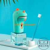 充電臺式洗手機全自動感應出泡泡沫型皂液器兒童智能洗手液【輕派工作室】