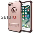 SEIDIO DILEX for Apple iPhone 7 4.7吋 軍規防撞測試 四角防撞保護殼 可用3D滿版玻璃保護貼