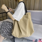 熱賣帆布包 慵懶風大包帆布包單肩包包2021新款潮大容量日系文藝女包休閒包包 coco