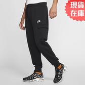 【現貨】Nike NSW 男裝 長褲 休閒 縮口 工作褲 棉質 刷毛 黑【運動世界】CD3130-010