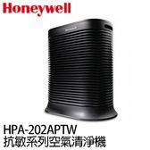 Honeywell 8-16坪 抗敏系列空氣清淨機 HPA-202APTW※黑色