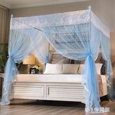 簡約家用蚊帳 1.8m床2米公主風1.5支架2.0x2.2涼席防紋賬文章夏季 AW17939【123休閒館】