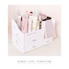 ✿現貨 快速出貨✿【小麥購物】白色雕花裝飾收納盒 雕花多格收納盒 收納架 化妝盒 【C007】