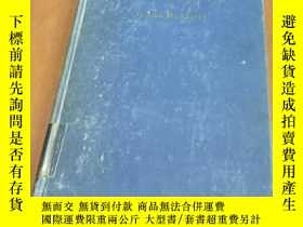 二手書博民逛書店EIGHT罕見COUSIND OR THE AUNT-HILL(