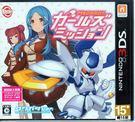【玩樂小熊】現貨中 3DS遊戲 美達人 徽章戰士 女孩任務 鍬形蟲版 Medarot Girls 日文日版