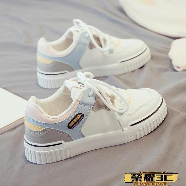 板鞋 爆款小白鞋2021年春季新款百搭網紅板鞋運動老爹女鞋潮夏3C 618購物