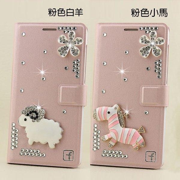 HTC U20 5G Desire20 Pro Desire19s Desire19+ U19e U12+ U12 Life 手機皮套 動物水鑽皮套