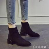 簡約短靴女英倫復古中跟加絨靴子粗跟馬丁靴女 伊鞋本鋪
