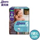 麗貝樂 Libero 全棉嬰兒紙尿褲/尿布 XL 5號 24片x4包 /黏貼型紙尿布