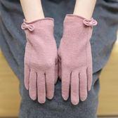 羊絨手套加厚保暖加絨羊毛韓版毛線針織可愛女學生秋冬可觸屏開車   琉璃美衣
