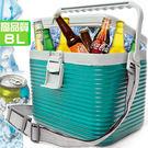 8公升冰桶釣魚冰桶攜帶式8L冰桶行動冰箱...