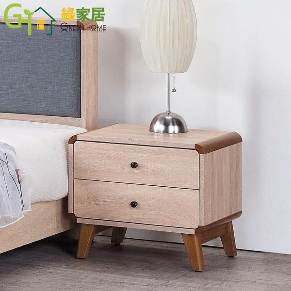 【綠家居】麥味登 橡木紋1.8尺二抽床頭櫃