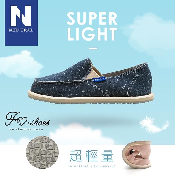 休閒鞋.刷破漂浮懶人鞋(深藍)-FM時尚美鞋-NeuTral.Spring