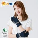 UV100 防曬 抗UV-簡約異色觸控止滑手套-女