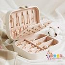 首飾盒 便攜式隨身首飾包大容量珠寶耳環戒...