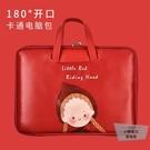 手提包適用電腦包防水拉桿帶【小檸檬3c】...