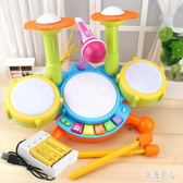 兒童架子鼓玩具電子鼓敲打爵士鼓寶寶初學者樂器男孩女孩1-3-6歲 aj7188『紅袖伊人』