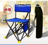 戶外折疊椅超輕便攜休閒折疊沙灘露營導演寫生椅子美術凳 LX曼莎時尚