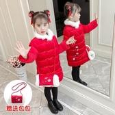 拜年服女童棉服年冬季唐裝寶寶女幼兒童新年裝過年冬裝 花樣年華