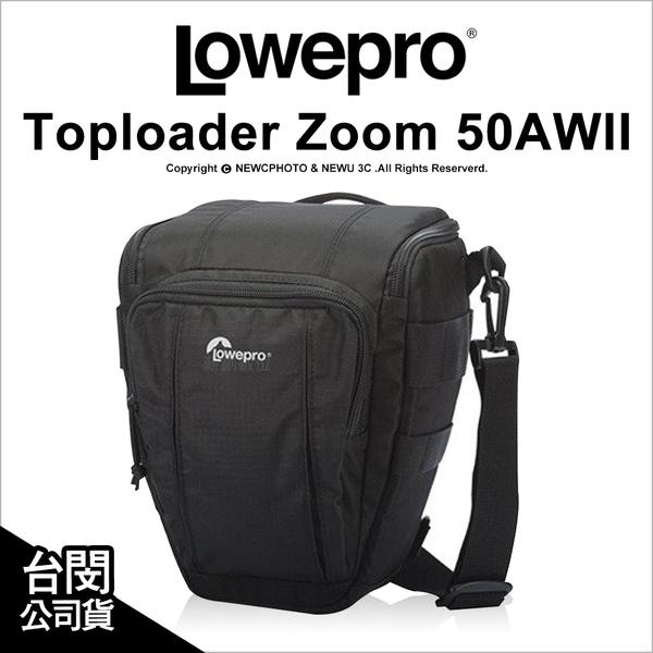 Lowepro 羅普 Toploader Zoom 50 AW II 專業三角包 長鏡頭 側背 公司貨 ★24期免運費★薪創數位