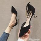 春季新款韓版百搭中空包頭涼鞋網紅水鑚法式高跟鞋女細跟尖頭女鞋 黛尼時尚精品