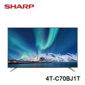 【結帳現折+24期0利率+送桌上安裝+限時贈藍牙家庭劇院】SHARP 夏普 70吋 4K 直下式電視 4T-C70BJ1T