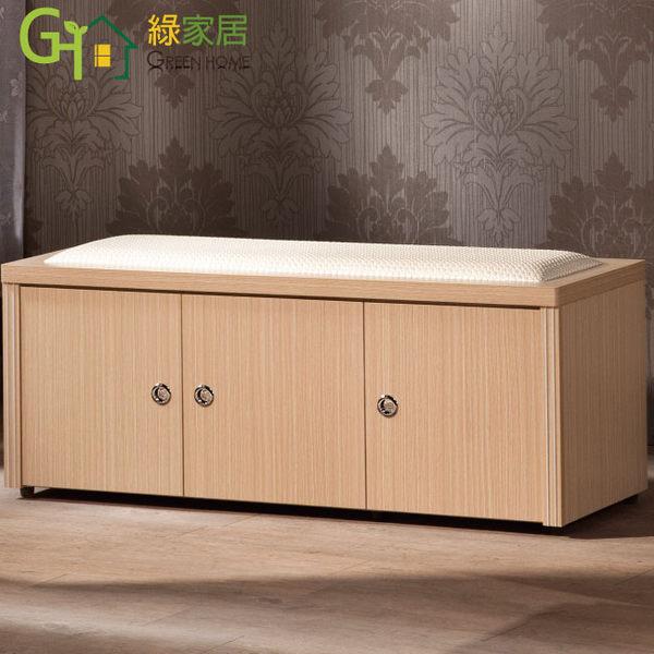 【綠家居】烏斯 時尚3.8尺木紋三門坐鞋櫃/玄關櫃(三色可選)