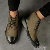 馬丁靴男秋冬季潮切爾西短靴加絨英倫復古高筒靴子中筒工裝鞋 初語生活館