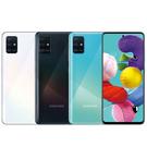 三星 SAMSUNG Galaxy A51 (A515) 手機~送滿版玻璃貼+軍規保護殼+64G記憶卡