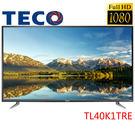 《送壁掛架及安裝》TECO東元 40吋TL40K1TRE FHD液晶顯示器附視訊盒TS1312TRA1