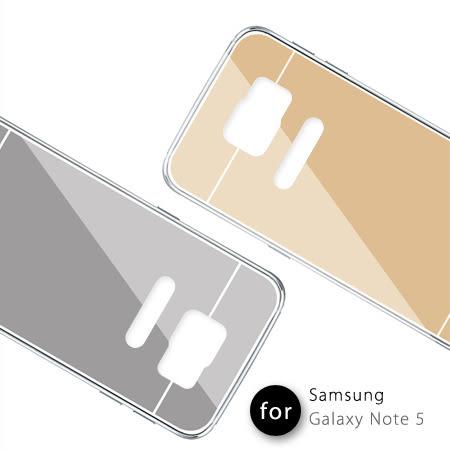 Samsung Note 5 金屬鏡面質感保護殼 TPU軟殼 保護套 Galaxy 三星