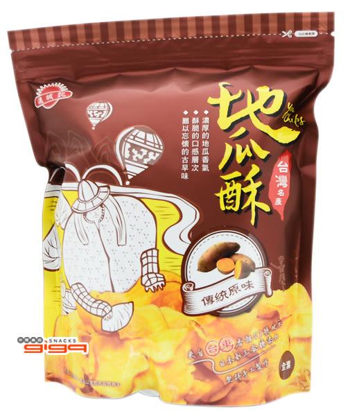 【吉嘉食品】連城記 地瓜酥(原味)全素 1包140公克 [#1]{4714123707291}