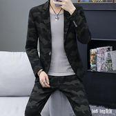 西服套裝男士迷彩小西裝英倫青年休閒西服三件套修身外套 QG14394『Bad boy時尚』