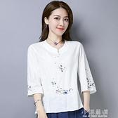 民族風刺繡花棉麻女裝2020夏季新款七分袖T恤女寬鬆修身短袖上衣『小淇嚴選』
