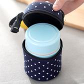 水杯手提袋  飯盒手提袋子食物罐袋燜燒杯燜燒壺套罐子圓形保溫杯套帆布袋子 3色 快速出貨