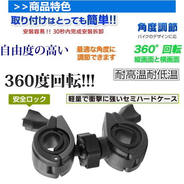 聯詠96650 sj2000 M580 M555 M560摩托車行車紀錄器支架腳踏車行車記錄器夾座重機車行車記錄器支架