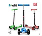 兒童滑板車兒童滑板車3歲6歲寶寶3輪踏板車男女小孩溜溜滑滑車LX春季新品