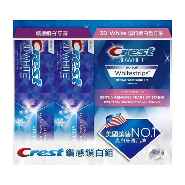 Crest 鑽感鎖白組-牙貼14次+鑽感鎖白牙膏116gx2