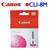 Canon CLI-8M 原廠墨水匣 (紅)
