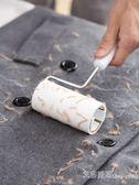 居家家可撕式粘毛器黏衣物滾筒粘塵紙衣服粘毛神器沾毛刷去除毛器 艾莎嚴選