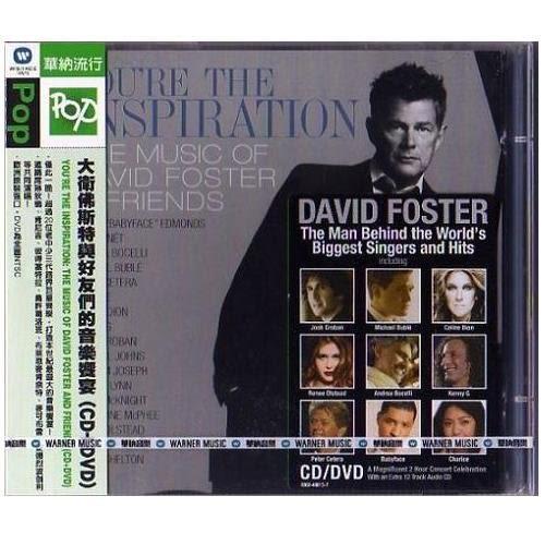 大衛佛斯特與好友們的音樂饗宴CD附DVD (購潮8)