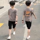 男童裝 男童夏裝套裝2019新款中大童洋氣運動短袖兩件套韓版潮帥氣【快速出貨八折鉅惠】