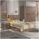 【水晶晶家具/傢俱首選】JM1609-1 哈珀3.5尺抽屜式床底低甲醛木心板單人床(含床底不含床上物)