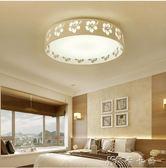 燈具客廳燈簡約現代中性光自然光暖白光燈具臥室led110v伏台灣吸    卡卡西 yyj